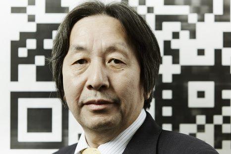 Portrait de Masohiro Hara